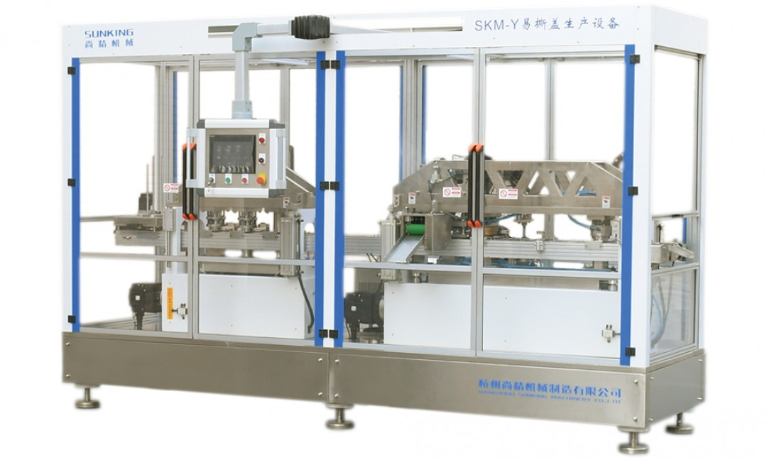 The Third Generation SKM –Y series POE Manufacturing Machine