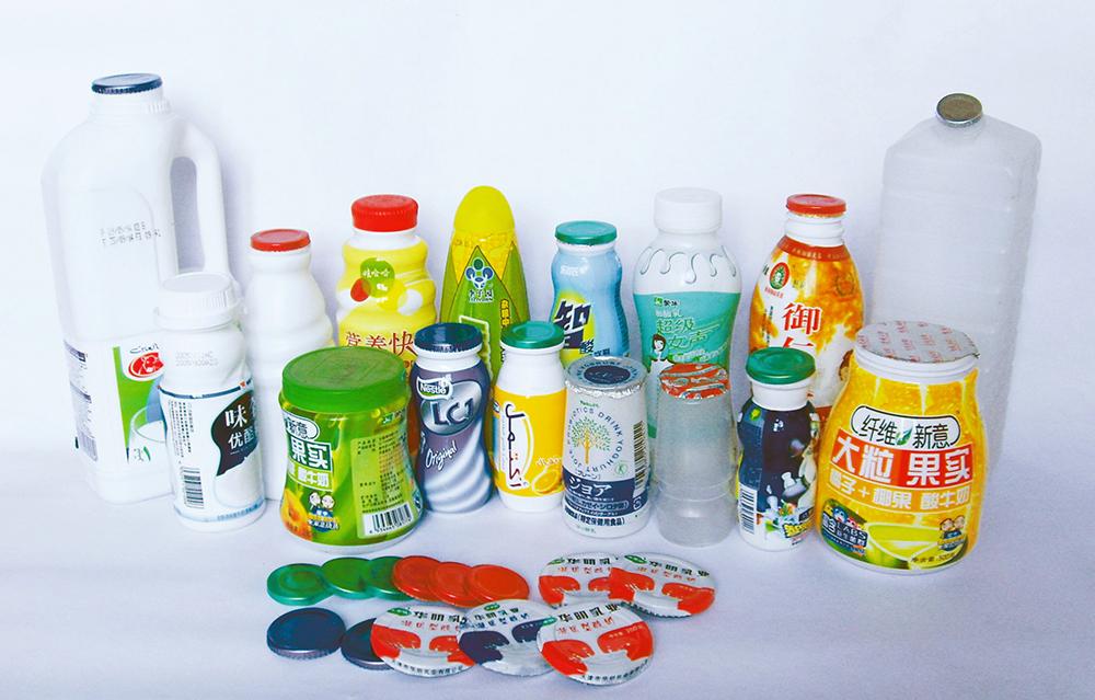 SKG智能系列自动塑瓶灌装封盖机