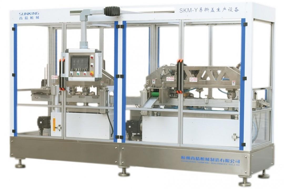 第三代SKM -Y铝箔易撕盖生产设备