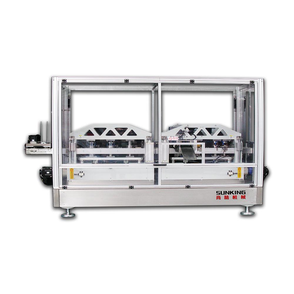 SKM-B-Y单通道铝箔易撕盖生产设备.png